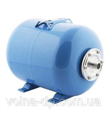 Гидроаккумулятор 50л Украина