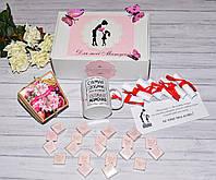 Подарочная набор для мамы с чашкой, шоколадом и печеньем с предсказаниями.