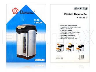 Термопот 1500Вт 5,0л Domotec MS-5L