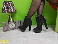 Ботильоны ботинки на тракторной подошве с резинкой, демисезонная женская обувь