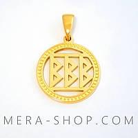 Золотой оберег Беркана
