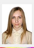 Срочное фото на документы рядом со мной Харьков Слободской район, фото 2