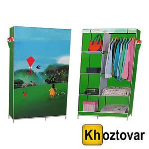 Тканинний шафа для одягу HCX High Quality Wardrobe D-6