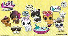 Кукла LoL Surprise Pets 3 серия ЛОЛ питомцы 1шт, фото 3