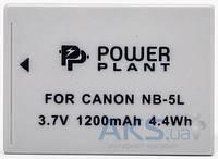 Аккумулятор для фотоаппарата Canon NB-5L (1200 mAh) DV00DV1160 PowerPlant