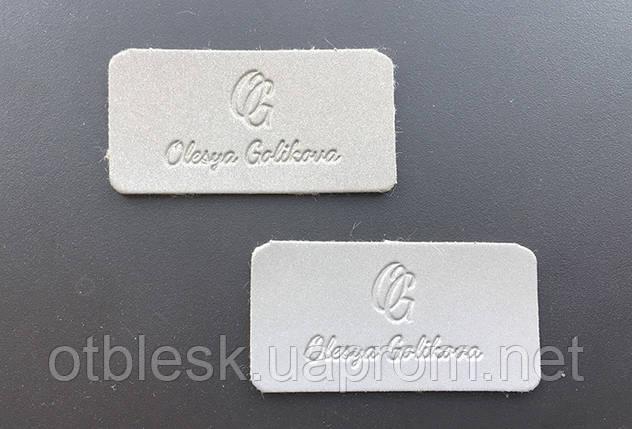 Нашивка из светоотражающей кожи 3х6 см., фото 2