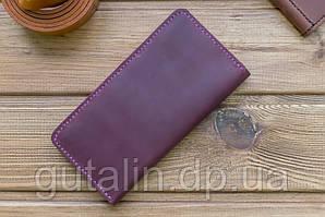 Бумажник ручной работы из натуральной кожи цвет фиолетовый