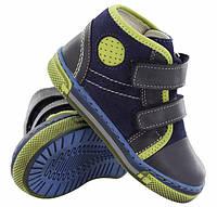 Кожаные туфли - кеды мальчику.  Размер 20, фото 1