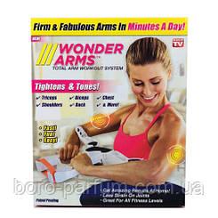 Wonder Arms Тренажер для рук