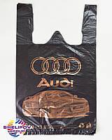 Пакет майка «Ауди» размер 290х470, цвет черный