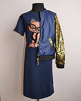 Нарядное детское платье костюм для девочек с бомбером