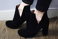 Замшевые женские ботинки, фото 1