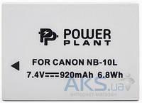 Аккумулятор для фотоаппарата Canon NB-10L (920 mAh) DV00DV1302 PowerPlant