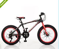 Детский сортивный  велосипед 20 дюймов Фетбайк  EB 20 POWER 1.0 S20.1***