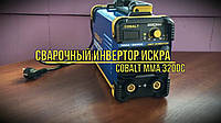 Сварочный аппарат Искра Профи COBALT ММА 320DC