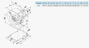 "Центробежный вентилятор ""Улитка"" Вентс ВЦУН 200 Х 93-1,1/2 (1900 м³/ч - 1300 Па), фото 2"