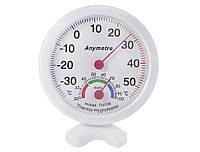 2 в 1 измеритель температуры и влажности TH108