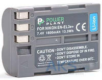 Аккумулятор для фотоаппарата Nikon EN-EL3e (1800 mAh) DV00DV1159 PowerPlant
