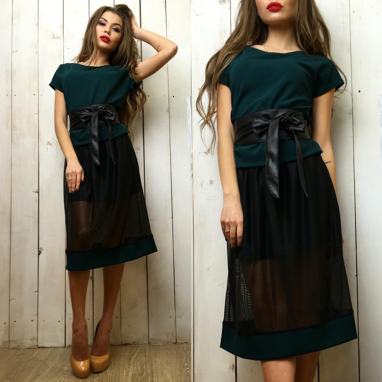 Купить Платье С Рукавом