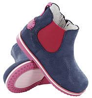 Ботинки демисезонные кожаные для девочки.  Размер  20, фото 1