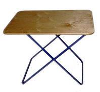 Стол складной «Пикник»для летних открытых площадок, пикника, рыбалки, безналичный расчет сНДС от 10 столов