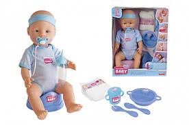 Пупс NBB Уход за малышом, 43 см Simba Toys 5030044