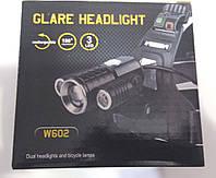 Налобный фонарь Bailong Police  W602-T6