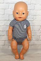 Набор одежды для куклы мальчика Baby Born