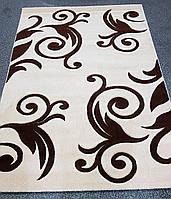 Турецкий ковер Frize