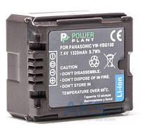 Аккумулятор для видеокамеры Panasonic VW-VBG130 chip (1320 mAh) DV00DV1275 PowerPlant