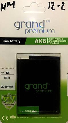 Акумулятор Grand Premium BM45 для Xiaomi Redmi Note 2 (3020mAh), фото 2