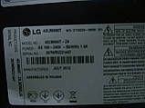 Запчастини до телевізора LG 42LM660T (EAX64744201, EBR74560901, TWFM-B003D, IA5525-00 BM-LDS302), фото 2