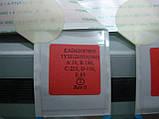 Запчастини до телевізора LG 42LM660T (EAX64744201, EBR74560901, TWFM-B003D, IA5525-00 BM-LDS302), фото 3