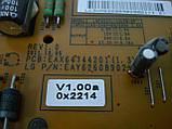 Запчастини до телевізора LG 42LM660T (EAX64744201, EBR74560901, TWFM-B003D, IA5525-00 BM-LDS302), фото 7