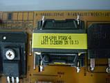 Запчастини до телевізора LG 42LM660T (EAX64744201, EBR74560901, TWFM-B003D, IA5525-00 BM-LDS302), фото 10