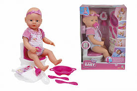 Кукольный набор Пупс NBB Simba Toys 5032483