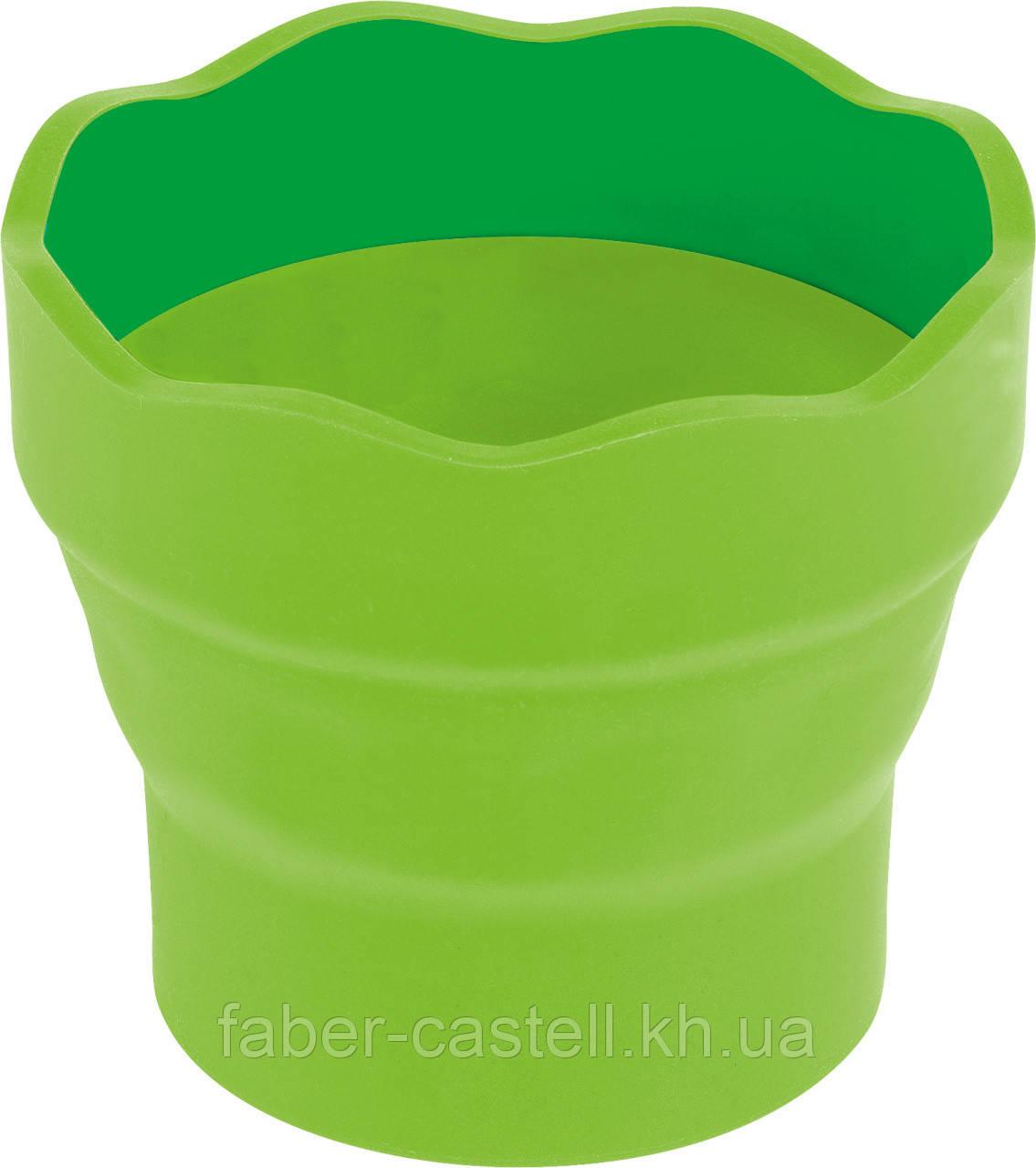 Стакан для воды Faber-Castell CLIC & GO  складной, светло-зеленый 181570