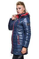 Длинная женская зимняя куртка