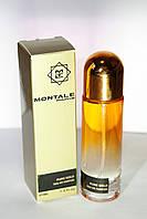 Мини парфюм Montale Pure Gold 45 ml