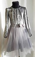 Платье детское Золушка стальное для девочки мраморный велюр + евросетка бант на поясе 122,128,134,140см