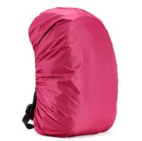 Водонепроницаемая накидка для рюкзака 45 л.