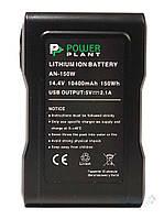Аккумулятор для видеокамеры Sony AN-150W (10400 mAh) DV00DV1417 PowerPlant