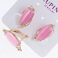 Серьги Xuping №997 с розовым камнем в обрамлении