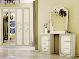 Стіл будуарний туалетний з ДСП/МДФ в спальню Прімула 6Ш Миро-Марк