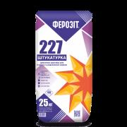 Ферозіт 227  Штукатурка для піно- та газобетонних блоків