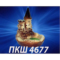 Пепельница Крепость ППШ-4677