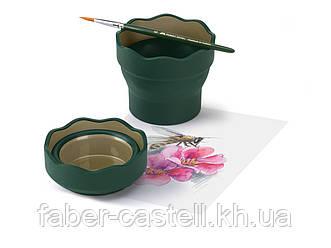 Стакан для воды Faber-Castell CLIC & GO  складной, зеленый 181520
