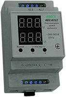 Реле контроля уровня жидкости ADECS ADC-0312