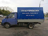 Перевозки Киев - Полтава