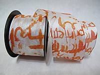 Лента с проволочным краем 4 см Граффити